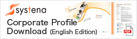 Corporate Profile (English Edition)